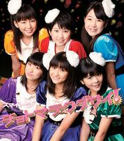ChotoMateKudasai-ld.jpg
