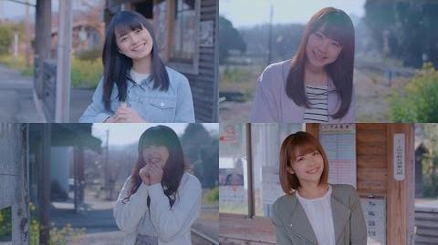 Kamiishinaka_Kana_-_Furusato_no_Yume_(MV)