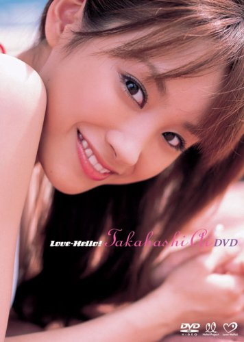 Love-Hello! Takahashi Ai DVD