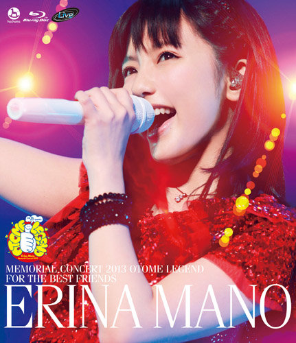 "Mano Erina Memorial Concert 2013 in Nakano ""OTOME LEGEND~For the Best Friends"""