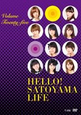Hello! SATOYAMA Life Vol.25