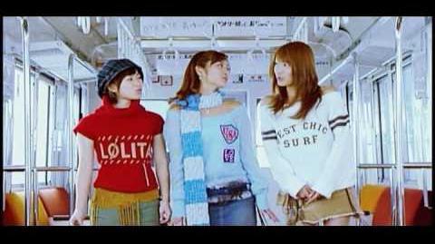 Country_Musume_ni_Ishikawa_Rika_(Morning_Musume)_-_BYE_BYE_Saigo_no_Yoru_(MV)