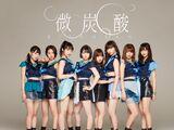 Bitansan / Potsuri to / Good bye & Good luck!
