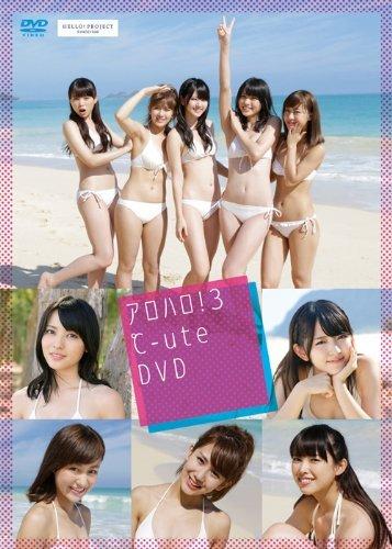 Alo-Hello! 3 ℃-ute DVD