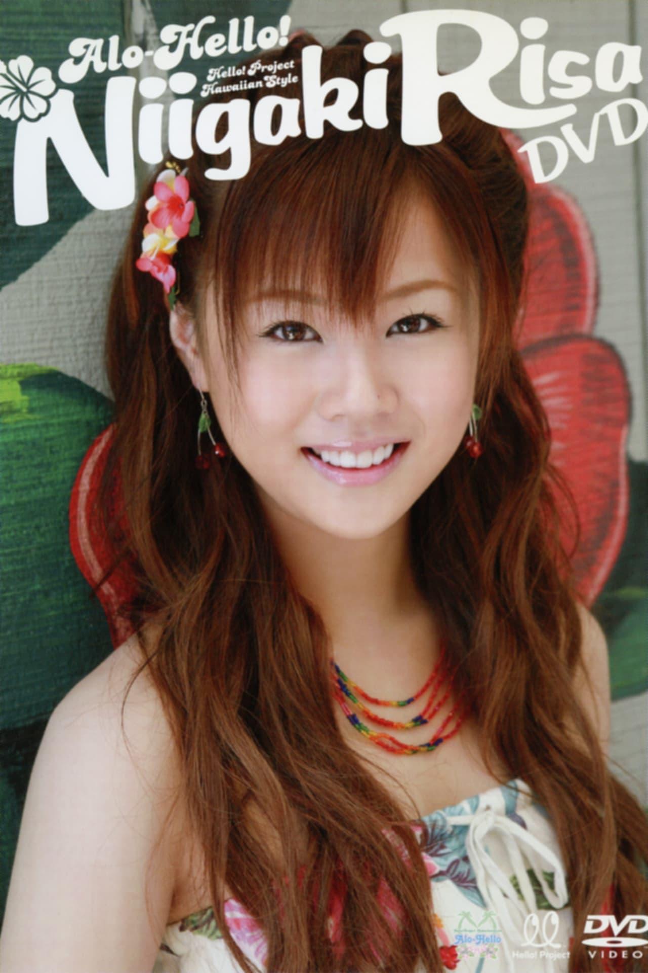 Alo-Hello! Niigaki Risa DVD