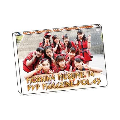 Morning Musume '14 DVD Magazine Vol.65