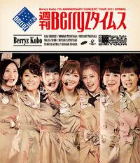 Berryz7Shuunen-bd.jpg