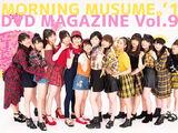 Morning Musume '17 DVD Magazine Vol.95