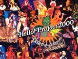 Hello! Project 2000 ~Atsumare! Summer Party~