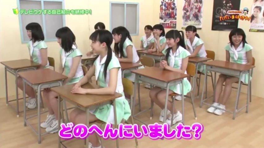Hello! Pro Kenshuusei no Tadaima Kenshuuchuu! ep 01 (13.04
