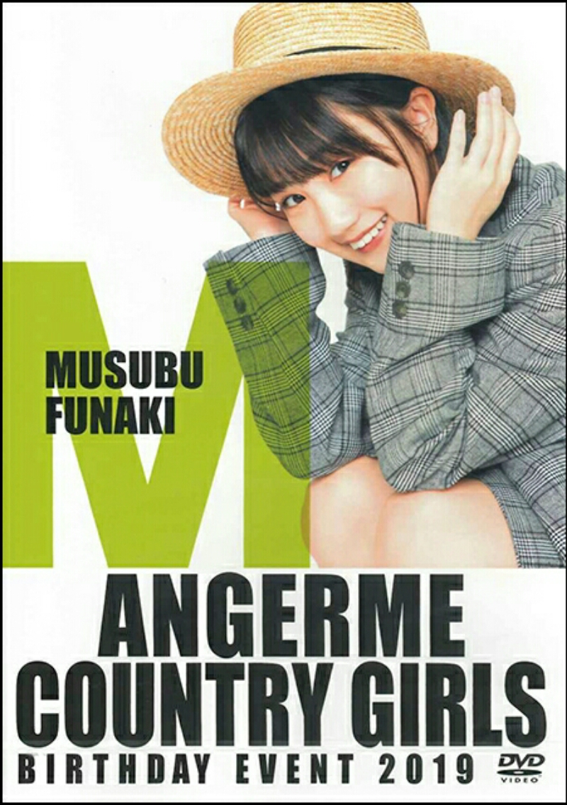 ANGERME / Country Girls Funaki Musubu Birthday Event 2019