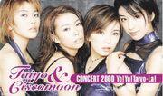 T&CConcert2000.jpg