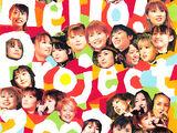 Hello! Project 2002 ~Kotoshi mo Sugoi zo!~
