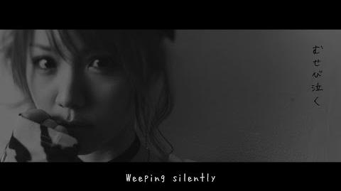 LoVendoЯ 『むせび泣く』 Weeping silently (PV)
