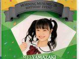 Morning Musume '20 Okamura Homare・Yamazaki Mei Birthday Event