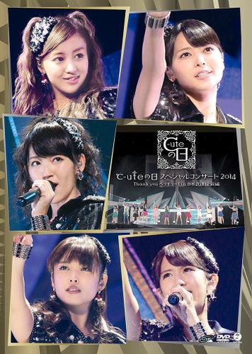 "℃-ute (910) no Hi Special Concert 2014 Thank you BeriKyuu! in Nippon Budokan ""Zenpen"""