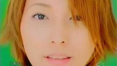 Heike_Michiyo_-_Ai_no_Chikara_(MV)