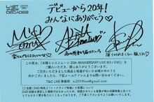 Taiyou to Ciscomoon 20th Anniversary Live Last & New Decade 2 (Note).jpg