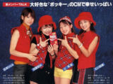 Gallery:Morning Musume 4th Generation