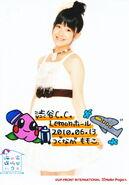 2010 06 13 momoko 001