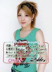 Ogawamakoto 2005.jpg