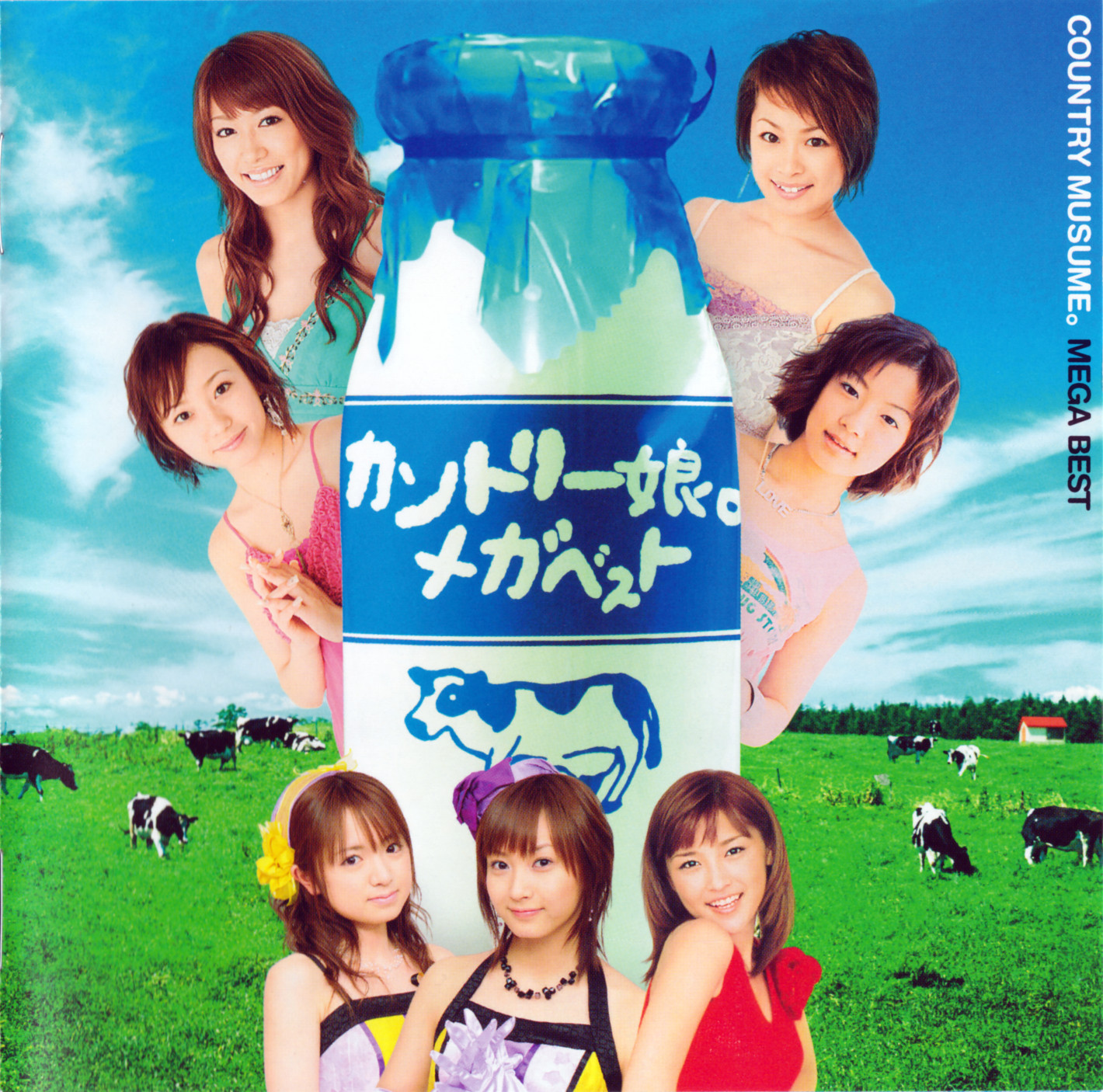 Country Musume Mega Best