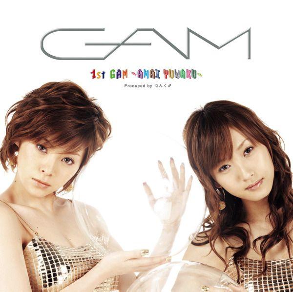 1st GAM ~Amai Yuuwaku~