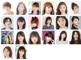 M-line club