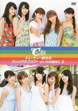 Cutie Kankousha Fanclub Tour in Hawai 3