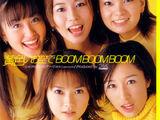 Kiiroi Osora de BOOM BOOM BOOM