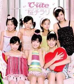 SakuraChirari-r.jpg