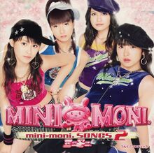 MinimoniSongs2-r.jpg
