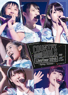 CountryGirls-2016HaruNatsu-DVDcover.jpg