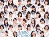 Hello! Project DVD Magazine Vol.49