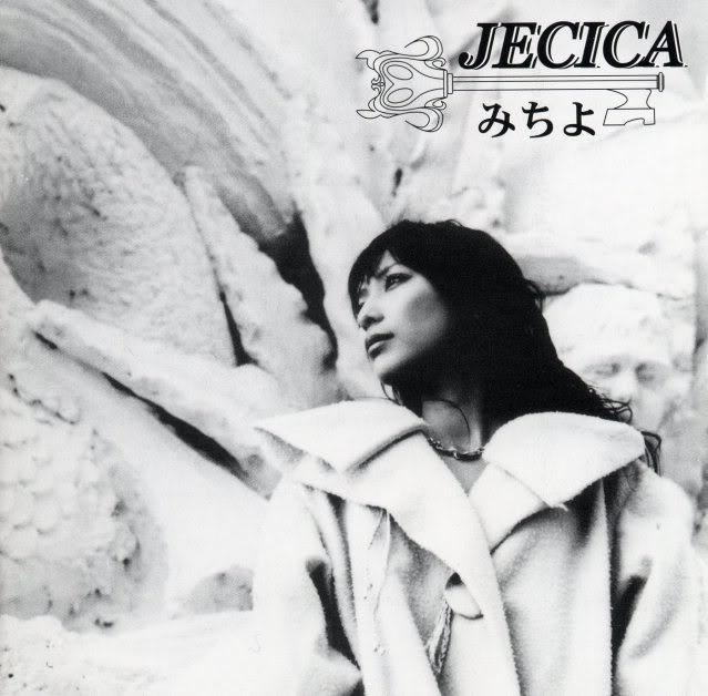JECICA