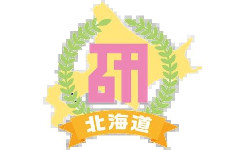 Hello Pro Kenshuusei Hokkaido