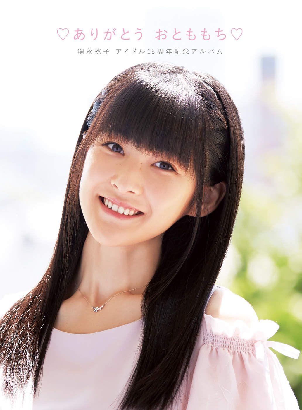 Tsugunaga Momoko Idol 15 Shuunen Kinen Album ♡Arigatou Otomomochi♡