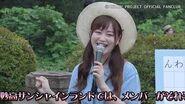 """DVD『つばきファクトリーFanclub tour """"キャメリアンジャーニー"""" in 長野』"""