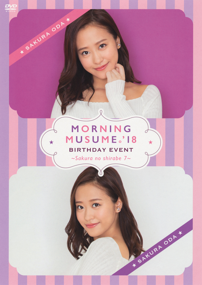 Morning Musume '18 Oda Sakura Birthday Event ~Sakura no Shirabe 7~