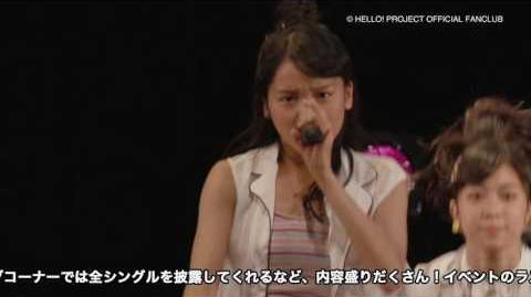 DVD『こぶしファクトリー メジャーデビュー1周年記念イベント』
