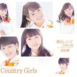 Singles de Country Girls