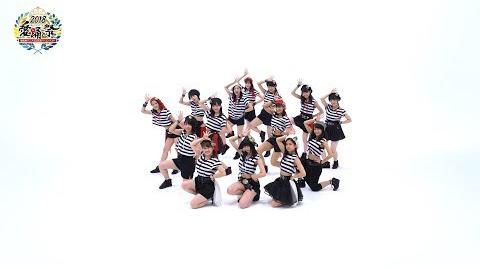 Kobushi_Factory_&_Tsubaki_Factory_-_Hyokkori_Hyoutanjima_(Short_Ver.)