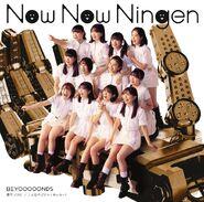 NowNowNingen-lb