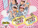 Minimoni Kazoe Uta ~Ofuro Version~ / Minimoni Kazoe Uta ~Date Version~
