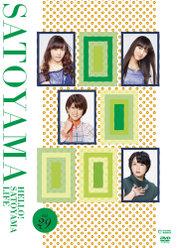 Hello! SATOYAMA Life Vol.29