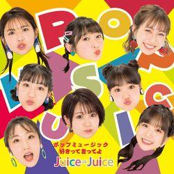 Pop Music / Suki tte Itte yo