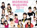 Morning Musume 9ki Audition