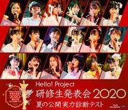 KSS2020Test-BD