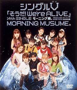 SV DVD