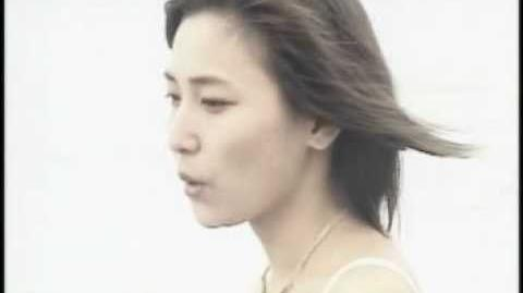 Heike_Michiyo_-_Daikirai_(MV)